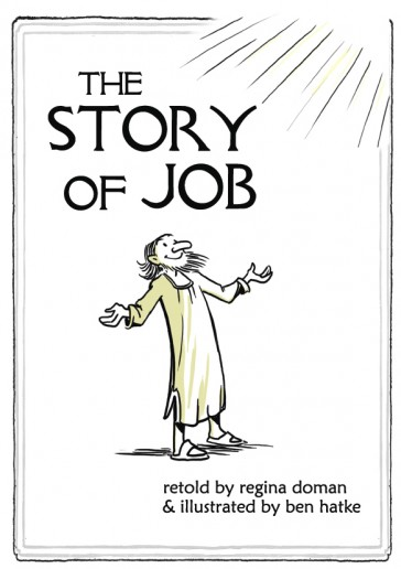 the story of job and the Alexander goldberg: a little-known legend adds to the story of job a story about his first wife, her sufferings and her dealings with satan.